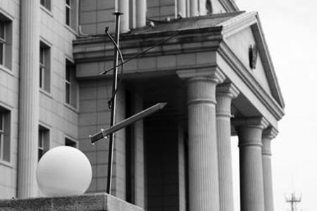 法院因连出了几件高层领导被调查之事