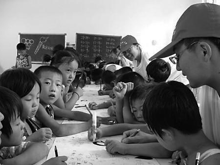 大学生暑假滨州支教