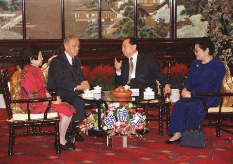前海基会董事辜振甫遗孀:让世界知道两岸中国人伟大