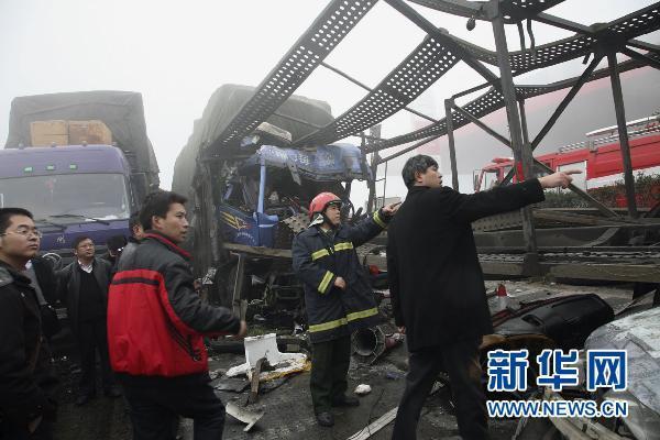 贵遵高速发生连环撞车事故致7死15伤