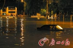 南方多省市旱涝急转暴雨袭湖南湖北已致44死
