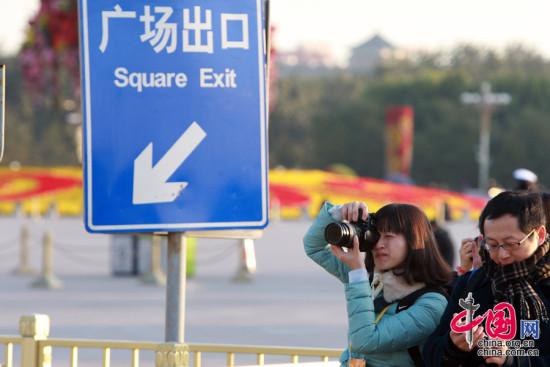 11月8日,十八大开幕会上的记者。董德摄影中国网 董德摄影