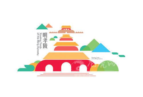 南京元素矢量图