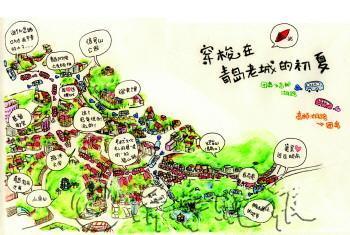 佛山女孩手绘254幅青岛美景