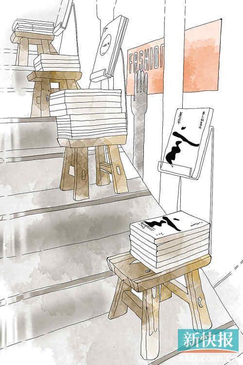 书吧效果图手绘