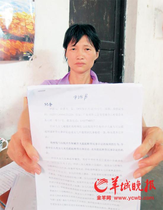 女儿遭强奸后学校逼其转学母亲扬言炸政府被抓