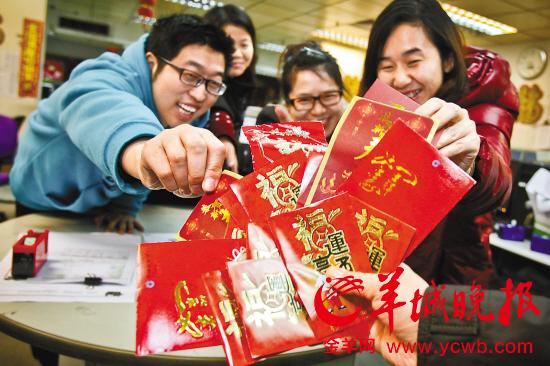 各地春节花销差距大广东利是最少只需5元