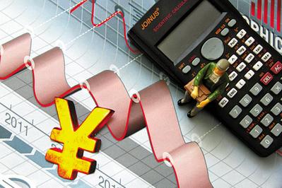 银行理财产品风险应该怎么看?