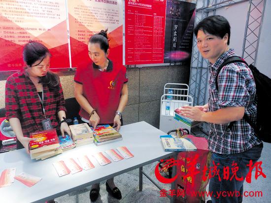 深圳图书交换日太短市民大呼不解渴