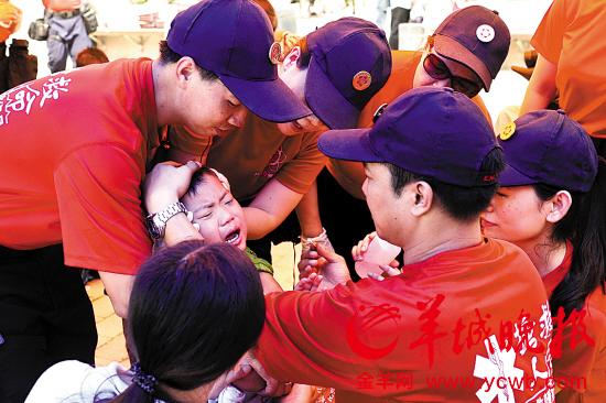 广州白云区儿童公园相关新闻