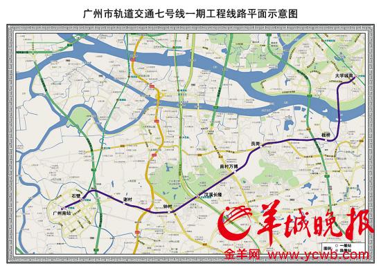 广州地铁七号线走向图