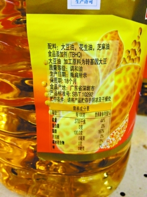 深圳拟规定转基因不标识可罚10万(组图)