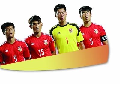 亚运1\/8决赛遇冤家泰国 中国男足难泰然处之