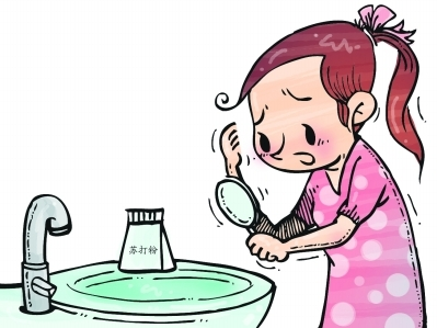 用小苏打水洗脸能祛痘美容?