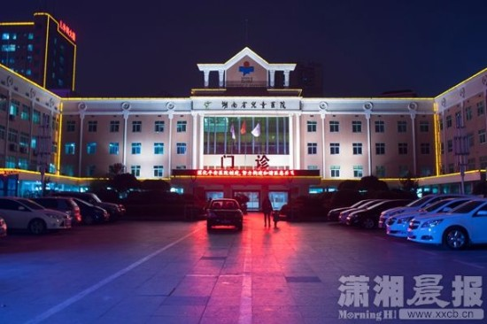Changsha public hospital reform issued guidance to encourage social capital to participate in the restructuring