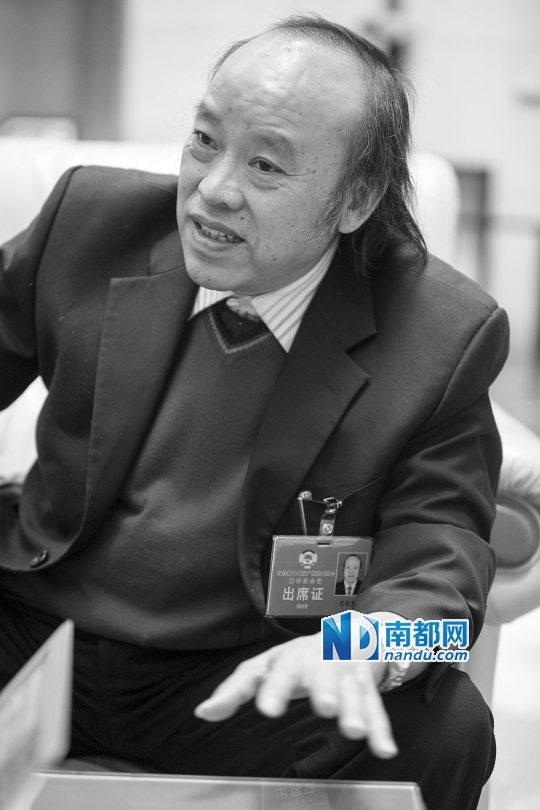 广州政协副秘书长率先公开财产后曾遭同事疏远