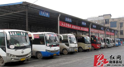 湘潭县汽车站迎来年后首个返程高峰