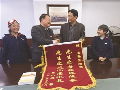 先生(右二)将锦旗送给王鼎宏老师(左二).吴俊 摄-问题学生成图片