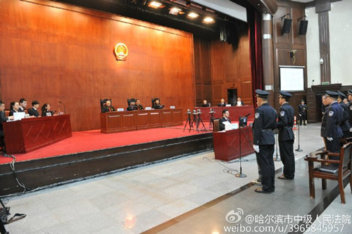 哈尔滨越狱案一审开庭曾致一名民警死亡