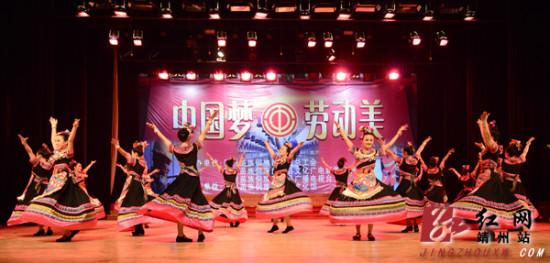诗朗诵《中国梦 劳动美》
