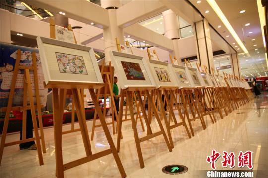 画展-美媒 中国应下大力气保护权益被侵害儿童