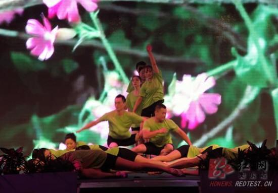 衡东县环境保护宣传文艺巡演正式启动