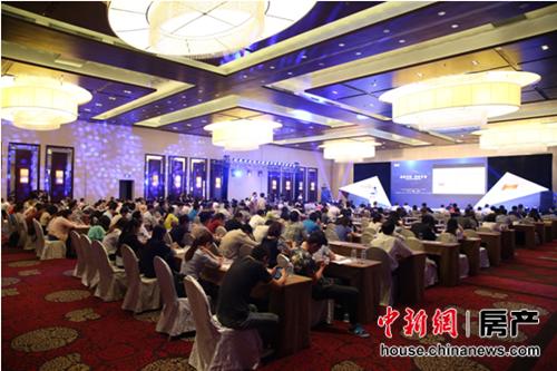 第十二届(2015)中国蓝筹地产年会在京举行