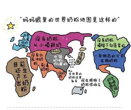 这张由一位90后辣妈手绘的地图虽然带有个人感情色彩,但是里面包含的