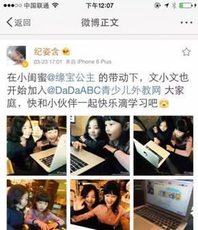 《小时代4》上映,小顾里,小林萧在DaDaABC诠释最好的时代