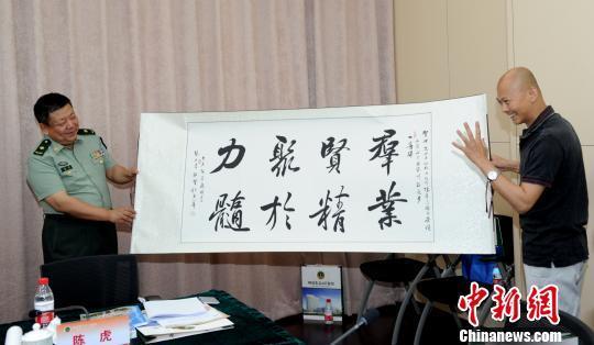 """解放军307医院陈虎团队:血液病人的""""守护神"""""""