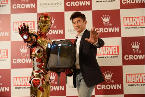 2015皇冠智能箱新品发布会吴奇隆见证箱包2.0时代