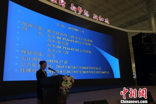 图为青海铭方智远投资有限公司分别以13213.23万元及9299.82万元图片