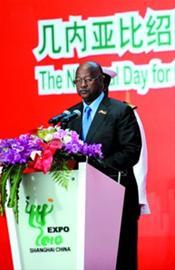 几内亚比绍迎馆日 几内亚湾牵牛花盛放世博会