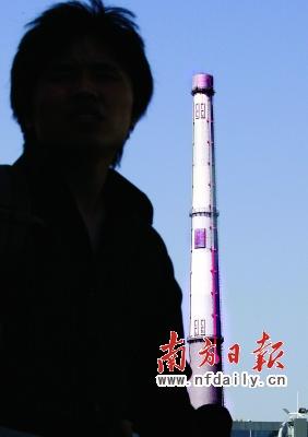 上海将高165米烟囱改造成世博气象信号塔(图)