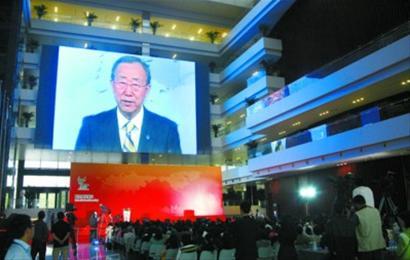 潘基文将出席世博会高峰论坛和闭幕式