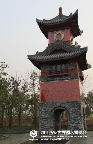 成都展园内的塔楼