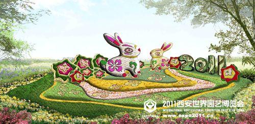 《瑞兔迎宾》:以兔年的瑞兔为设计原型,融合了泥塑和剪纸的艺术造影。