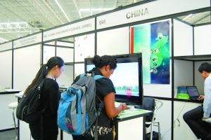 中国政府在坎昆气候大会会展中心的展台。