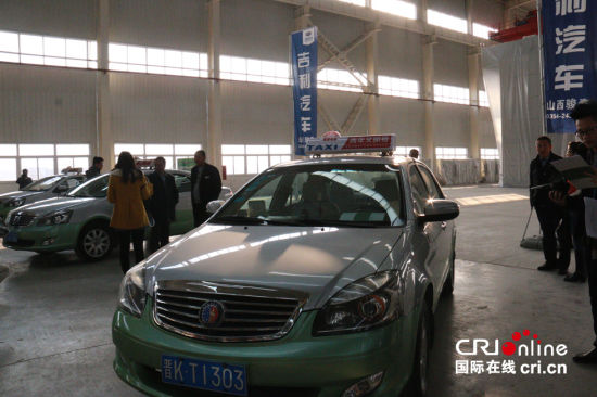 网媒记者走访晋中市甲醇汽车试点基地(高清组图)