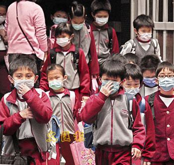 香港政府宣布全港小学幼稚园停课
