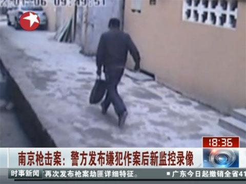 视频:南京劫案疑犯逃跑录像