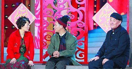 辽宁卫视2016年春晚宋小宝小品中共走几个公交车站