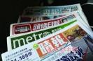 香港收费报纸掀加价潮