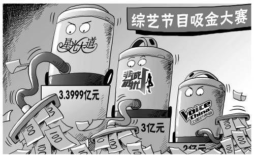 《中国梦之声》