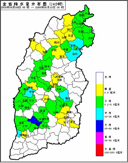 1毫米之间,其中,临汾市尧都区降大雨,繁峙,五台,中阳,榆社,河津5县市