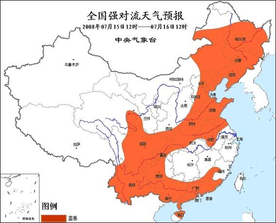 中央气象台2008年7月15日10时继续发布强对流天气预报:-西北华北