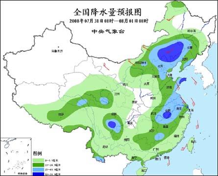 中央气象台2008年7月31日06时发布未来三天天气预报:-苏皖鲁冀辽