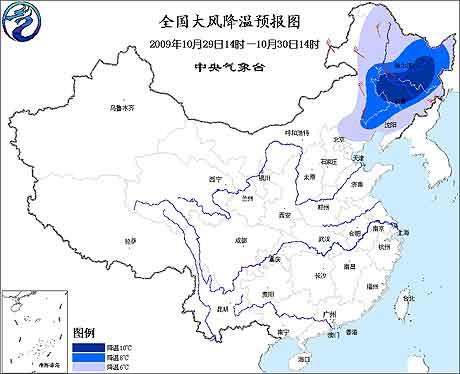 大风降温消息:黑龙江吉林局地降温可达10℃