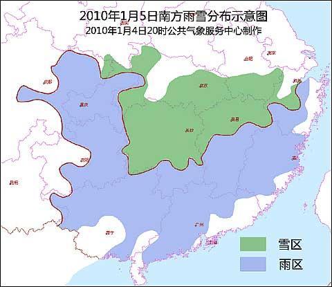 今起北方干冷降温南方将迎来雨雪天气