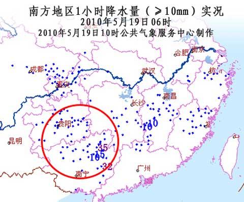 湖南两广等将连现强降雨 地质灾害发生可能性大
